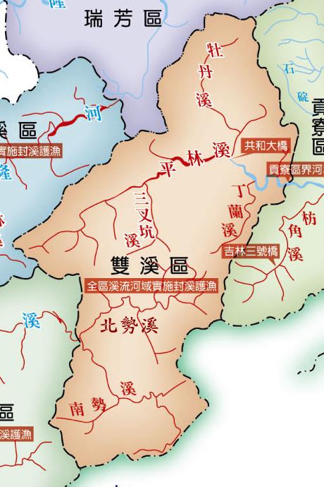 page_shuangxi_03