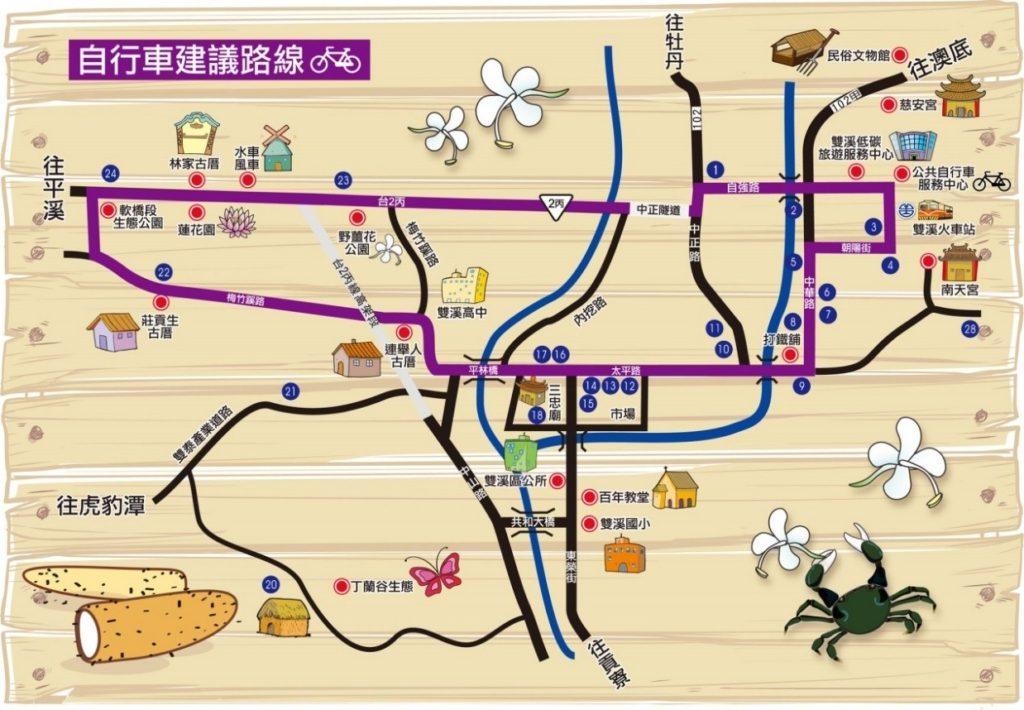 page_shuangxi_04