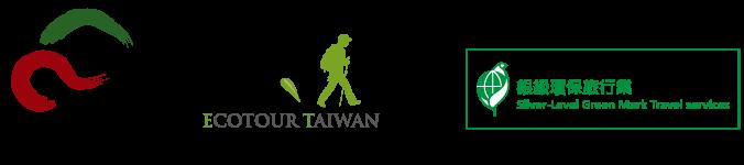 原森旅行 Ecotour Taiwan|生態、永續、健康、樂活